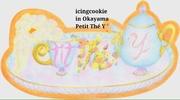岡山県アイシングクッキー教室(JSA認定)Petit Thé Y