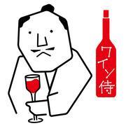 日本ワイン録