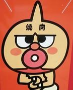 TRF「TKN RYUKYU FISHING」 漕いで酔ってチバリヨ〜♪
