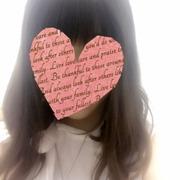 中国人彼氏持ちの日常を垂れ流すブログ(仮)