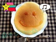 ☺︎ echan  Blog ☺︎