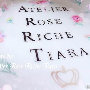 銀座&表参道の隠れ家的癒しsalon~Atelier Rose Riche Tiara~