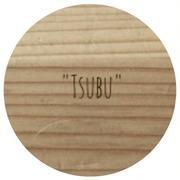 """Tsubu"""
