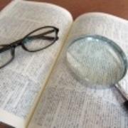 辞書引き学習のススメ!小学校低学年の国語辞書活用