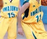 今宿ミニバスケットボールクラブ(福岡市西区)