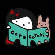 オーダーネームお祝いギフト専門店 〜 corocororin