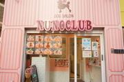 nunoclub02さんのプロフィール