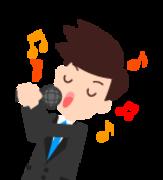 低音男性のためのカラオケ上達法