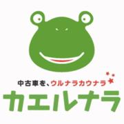 FIAT浜松
