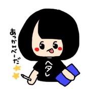 まきちゃん(・ω・)っ✏のブログ