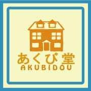 猫と動物の羊毛フェルト&雑貨☆akubidou