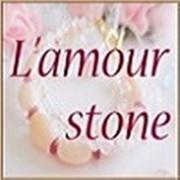 L'amour stone