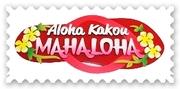 Hawaiian Lifestyle MAHALOHA