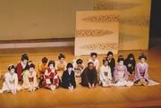 花柳流 日本舞踊 志桜の会