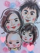 Mai☆Life~3児母の育児と美味探求~