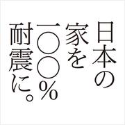 yasu-kenのブログ