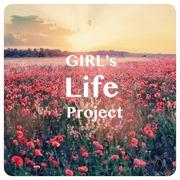 Girl's Life Project キレイになるのを諦めた
