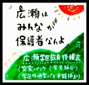 hitomiさんのプロフィール