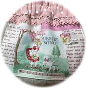 アトリエ浪漫 可愛いバッグのハンドメイドブログ