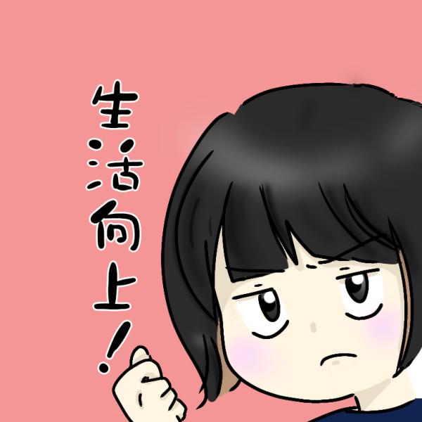 ツナマヨさんのプロフィール
