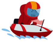 競艇初心者への予想の仕方研究所