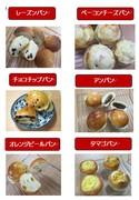パン作りや料理に特化したデイサービス