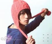 東方神起&JYJ〜Loveholic〜