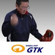 野球の細道 ベースボールショップGTK