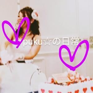 改:★puku★の日常🍹お金持ちになるまで~😆30代、節約、美容、楽天