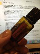 香りコンサルタント/アロマトーク