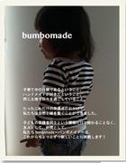 bumbomadeさんのプロフィール