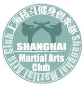 上海格闘健身倶楽部 公式ブログ