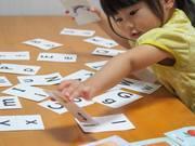 英語の方が得意?日本人家庭のバイリンガル子育て
