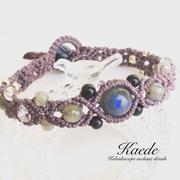 Kaede〜Kaleidoscope enchant details〜