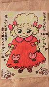 とるまりんちゃんの花園での犬猫介護日記