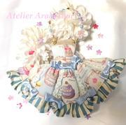 Atelier Arabesque (アトリエ アラベスク)