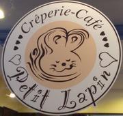 『究極のクレープ プチラパン』IN北海道