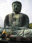 山田の歴史