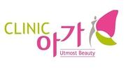 韓国美容整形・皮膚科 アガクリニック
