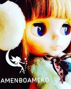 AMENBOAMEKO
