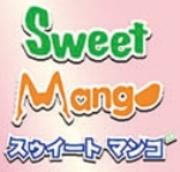 SweetMangoつれづれ
