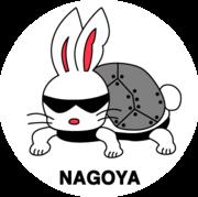 ウサギとカメとロードバイク IN USA