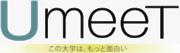 東大発オンラインメディアUmeeT