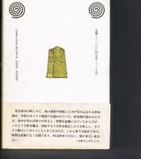 archives〜TRPG論考集積所