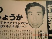 『チガイがわかる・おもしろ日本語入門!』