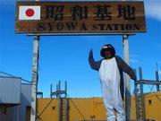 『 SORAの南極記 』 by 陸別インフォメーションサ-ビス