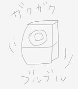 穂藤 十紀子さんのプロフィール