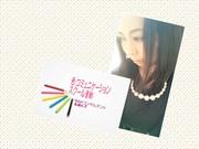 Happyコンサルタント高橋礼子さんのプロフィール