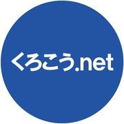 くろこう.net