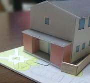 佐藤さんちのマイホーム計画